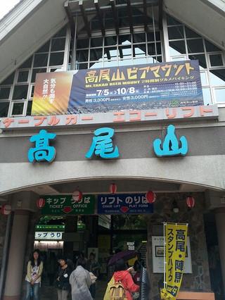 20121007_091858
