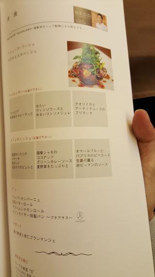 20160615_202938_r